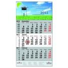 3 Monats Kalender